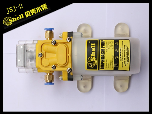 Yellow intelligent water purifier dedicated pump